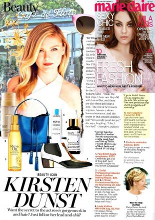 As seen in Marie Claire Magazine July 2014